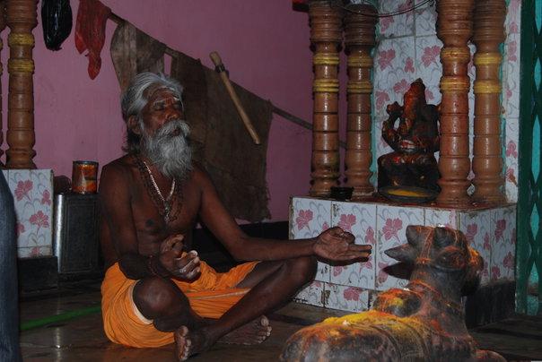 В медитация