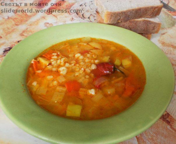 Зимна зеленчукова супа
